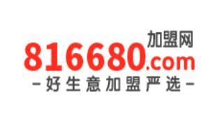 816680招商加盟网