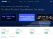 OKEx官网