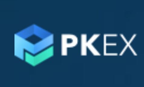 PKEX交易所
