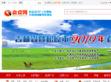 松原163供求信息网
